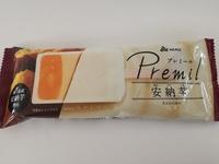 赤城乳業「プレミール」安納芋が芋。芋本来の美味しさからプレミールらしい美味しさを楽しんで欲しい。
