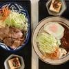 元地元民がこっそり教えたい定食家「竹乃家」
