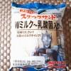 【フジパン】スナックサンドの新商品を紹介【菓子パンまとめ】