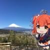 ラジオデイズ。 2・23 EXPASA富士川大感謝祭ガルラジイベントに行った話