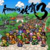佐賀県×ゲームのコラボプロジェクト「ロマンシング佐賀」