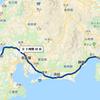 【ヤバい】財布と帰りの新幹線乗車券を忘れたまま東京に行った