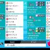 【剣盾シングルs7 最終184位 最終レート2008】万能純正受けループ