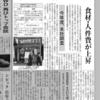 CoCo壱…値上げしてしまうの…?!(´༎ຶོρ༎ຶོ`)