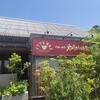 まさにおしゃれカフェ・・・「彦根 岩崎珈琲」でランチを食べてきました!!