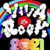 『ビバラロック2021』の絶対的な開催表明に見る、邦楽フェスの未来
