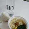 【セブンイレブン】野菜が摂れる餃子スープはダイエットに最適かと思って購入【写真つきレビュー】