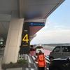 4日目:KLMオランダ航空 KL810 ジャカルタ(CGK)〜クアラルンプール ビジネス