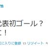 宇都宮徹壱氏はソーシャルメディアをクローズに使うべきだ