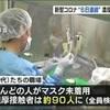 県内での感染確認は25日まで6日連続で