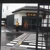京都伏見 黄桜伏水蔵に行ってみた 充実した施設に大満足