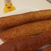 ホットケーキミックスアレンジ サクサクスティックパン レシピ