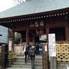 弘明寺観音 横浜