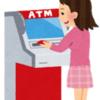 東海東京証券への「入金手数料」は無料(ゼロ円)ではなかったの?信頼しきっていた残念な私