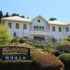 明知城と日本大正村に豊郷小学校