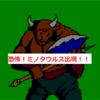 夢幻の心臓Ⅱ攻略!:人間の世界 終 ~アストラルの洞窟編~