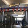 旅行記ラスベガス・2日目【2017年7月】バンクーバーからラスベガスへ