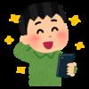 連続100記事書いてどうなった?ブログのPV、収益を発表します。
