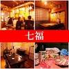 【オススメ5店】新発田(新潟)にあるビールが人気のお店