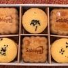日本橋高島屋限定『サブレヤ』のバターサブレのアソート。バター好きさんに絶対おすすめのサブレ。