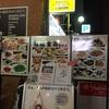 冠龍食府は餃子がとっても美味しい!@赤坂