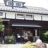 【見沼区】「木こり亭」古民家レストランで美味しい洋食ランチが食べられる!