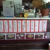 「中山そば」(中山店)で「三枚肉そば(中)+ジューシー」 300円(半額クーポン)+200円