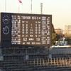 ラグビー トップイースト Div.1 第9節 釜石SW vs. 三菱重工相模原