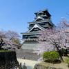 熊本の自然(1)~広大な自然と歴史を歩く~
