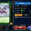 デュエプレ 2弾カードスタン落ち 所感【DMPP-08】