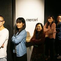 mercan.fm #22 気になる受賞理由は?仙台オフィスのBe Professional賞受賞者トーク!