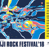 フジロック雑記―Live Report : FUJI ROCK FESTIVAL 2018 DAY3 7/29