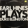 Earl Hines Plays Duke Ellington (1971) すっと入ってくる感じ