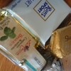 海外のチョコレート菓子を食べています。甘くて美味し頂いております。