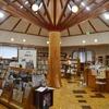 浜松市立佐久間図書館を訪れる