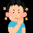 yutocalorieのブログ