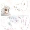 ■幼児用シャベルとか・・■