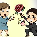 【男のための婚活How To】結婚したいが彼女がいない、女性を落とすテクニック3選
