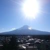 富士山を拝みに [2017.01.01 富士山]