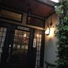 民芸茶屋 シャローム 佐賀初のラーメン店
