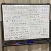 第6回 勉強会 事例Ⅱ特集 型の習得と効果
