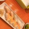 【グルメ】10円寿司を食べながら飲んでみた😄✨
