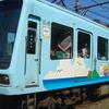 JRの鎌倉・江ノ島フリーきっぷ(2日間有効)を利用して、江ノ島電鉄に乗ってきました(その5)