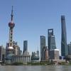 上海の繁栄の歴史を感じる 外灘