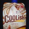 クーリッシュ ミルクコーヒー!珈琲がうまい!コンビニでも購入出来るアイス商品