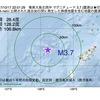 2017年10月17日 22時01分 奄美大島北西沖でM3.7の地震