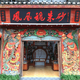 中国旅行記⑰ 夜と表情を変える中国鳳凰の美味しい昼の表情