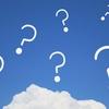 美しい問いは豊かな思考を生む