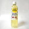 想像以上に薄い味、サントリー「C.C.レモンホワイト」は優しすぎる