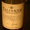 『タリスカー10年』スカイ島の唯一の蒸留所が造る、男性的なモルトです。